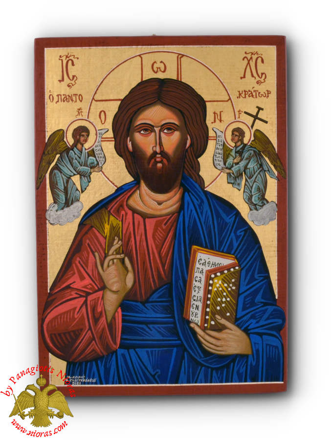 Hagiography Icon Jesus Christ with Angels on Natural Wood 25x35cm