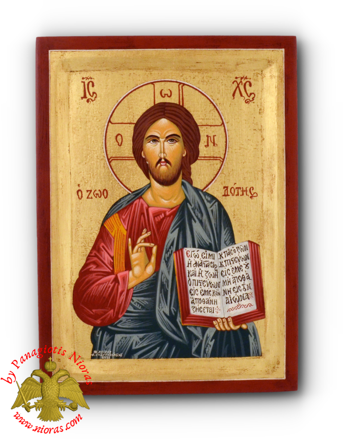 Hagiography Icon Jesus Christ Life Giver on Natural Framed Wood 23x31cm