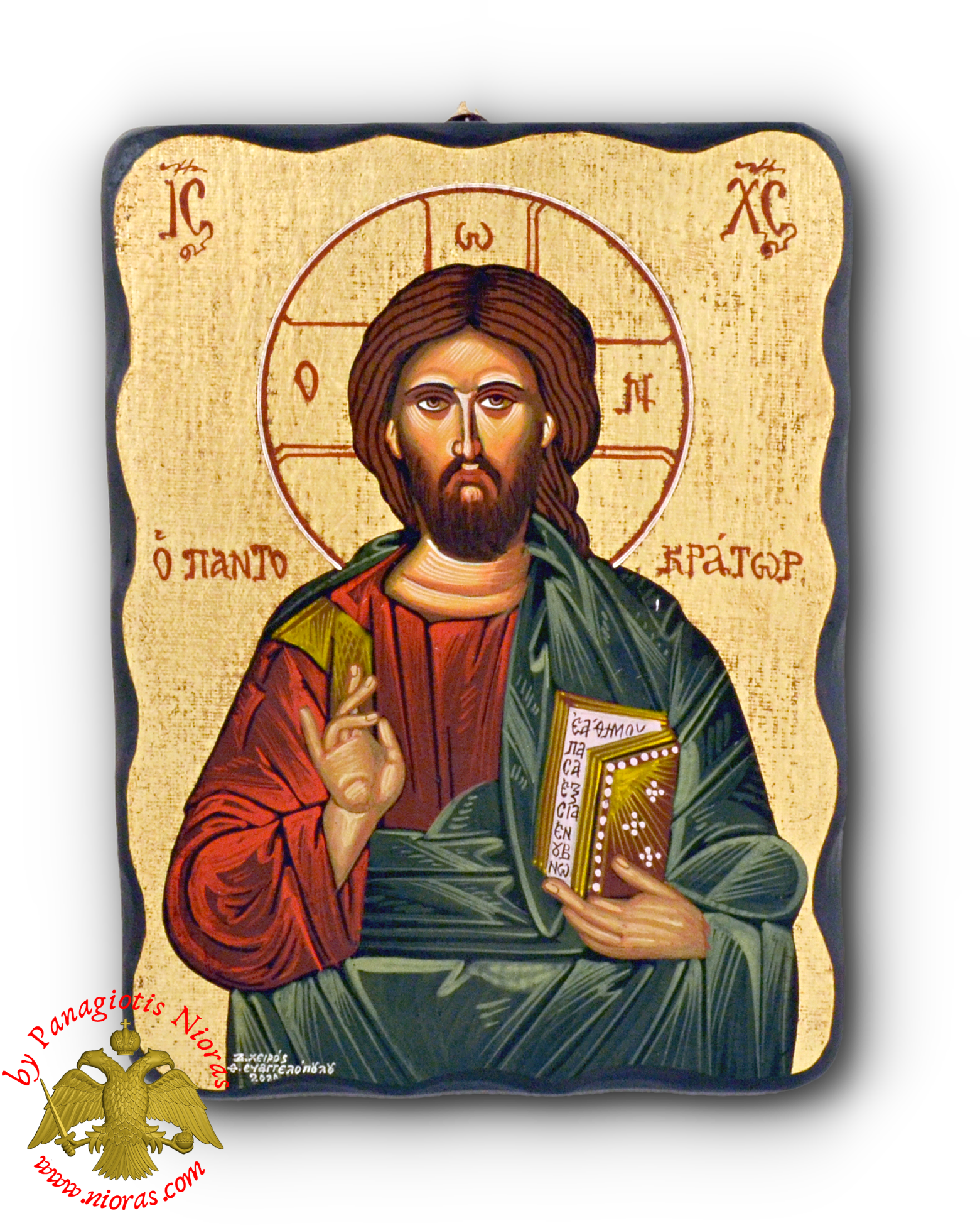 Hagiography Icon Christ Pantokrator on Natural Carved Wood 19x25cm