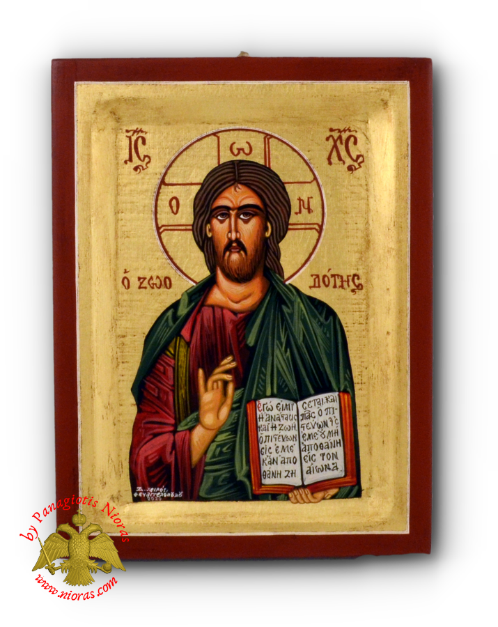 Hagiography Icon Jesus Christ Life Giver on Natural Framed Wood 18x24cm