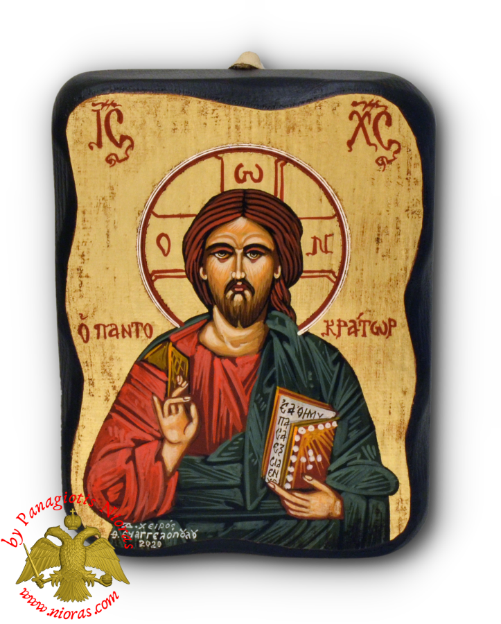 Hagiography Icon Chist Blessing on Natural Carved Wood  10x13cm