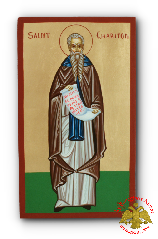 Hand Painted Holy Icon Saint Chariton 24x35cm