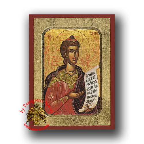 Daniel the Prophet Byzantine Wooden Icon