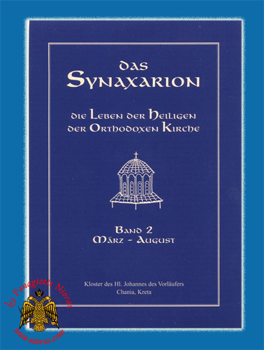 Das Synaxarion Band 2 German Language