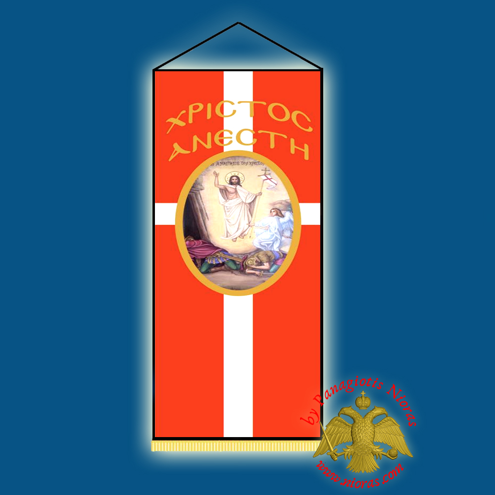 Ecclesiastical Church Banner of Christ Ressurection