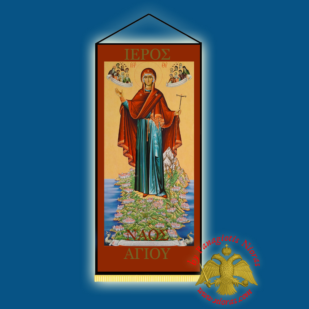 Ecclesiastical Orthodox Banner Colored with Printed Holy Icon