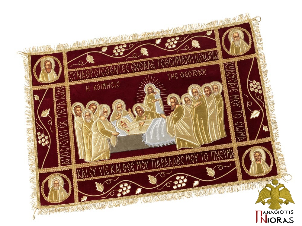 Epitaphios Cover Dormition of Theotokos With Golden Thread Full Embroidery 50x70cm