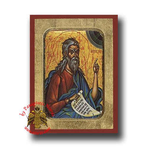 Ezekiel the Prophet Byzantine Wooden Icon
