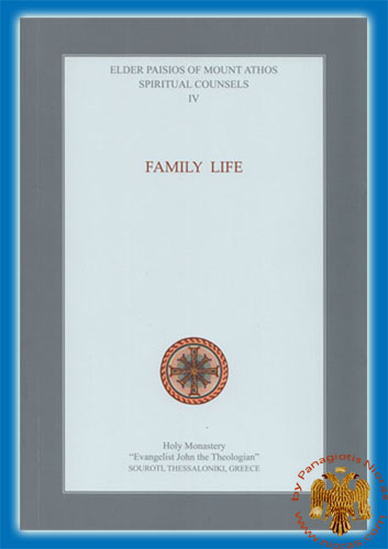 Elder Paisios of Mount Athos Spiritual Counsels IV - Family Life