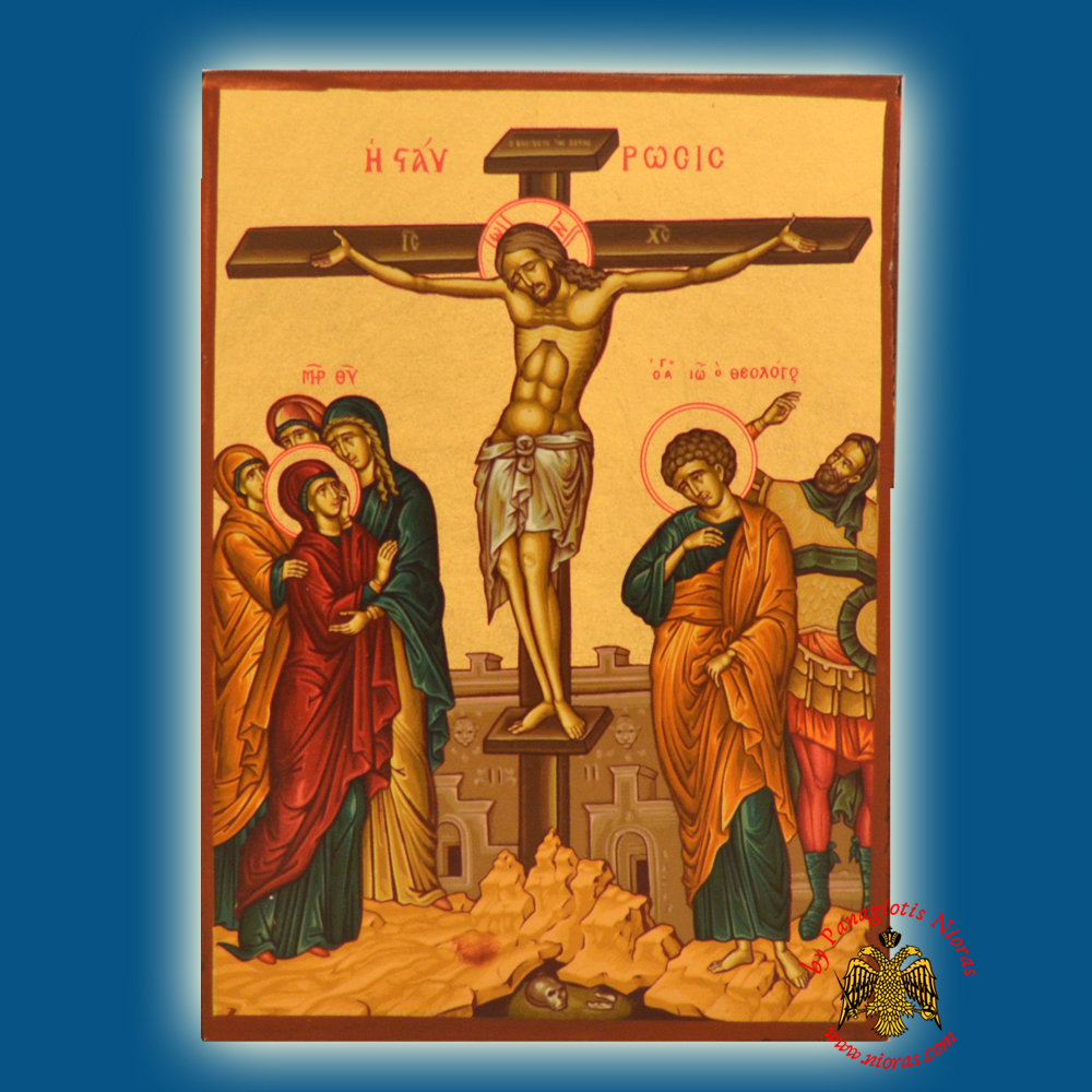 Christ The Crucifixion 204 Byzantine Wooden Icon on Canvas