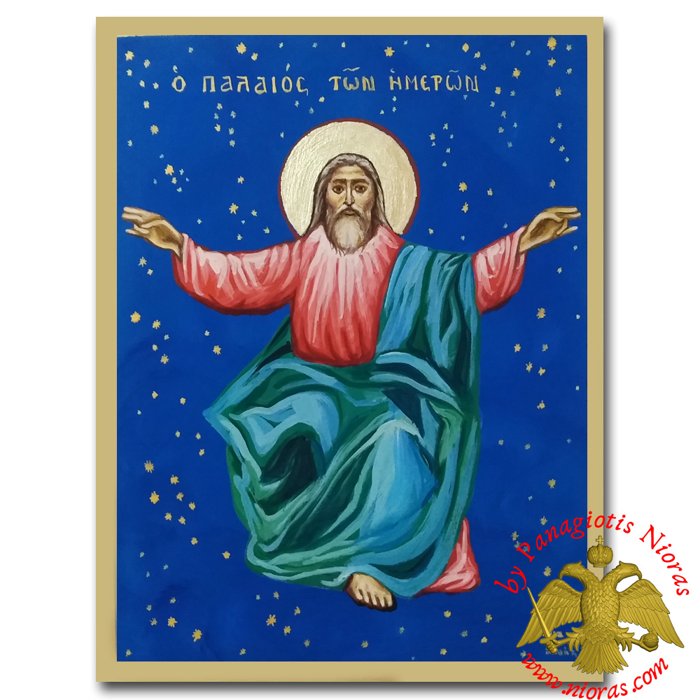 Hagiography Hand Painted Icon of God in Blue Sky with Stars <b> Special Order Request </b>