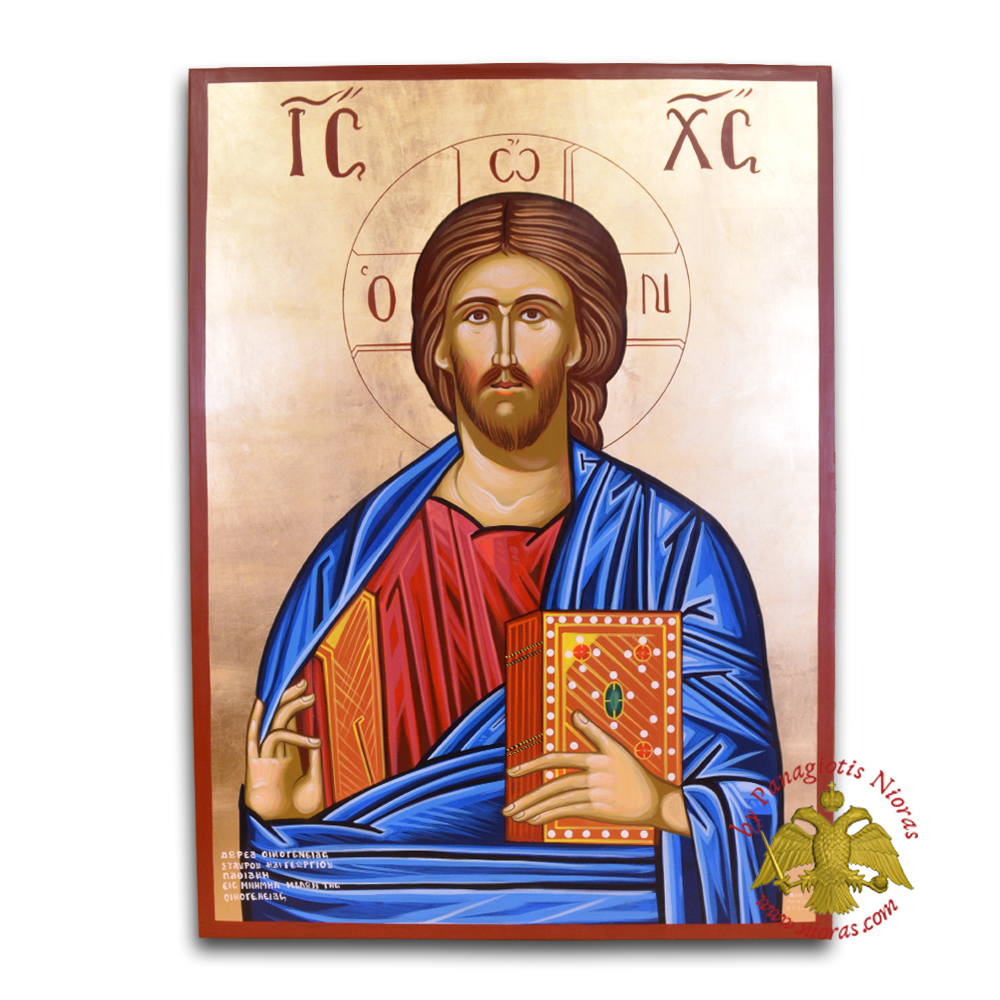 Hagiography Byzantine Hand Painted Icon of Christ<b> Special Order Request </b>