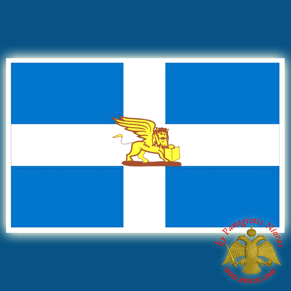 Historic Greek Flag Patriarchate of Alexandria