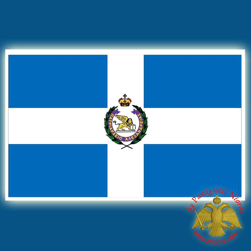 Historic Greek Flag Patriarchate of Alexandria Emblem