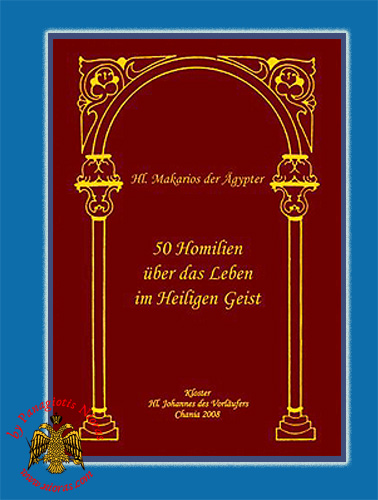 Hl. Makarios d. Ägypter German Language