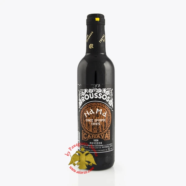Nama Wine Rousos for Holy Communion 375ml