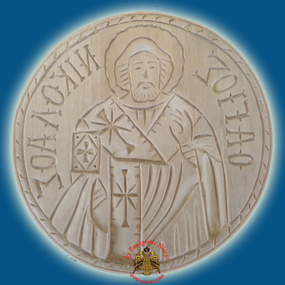 Prosphora Seal Wood Carved from Mount Athos for Artoclasia with Saint Nicholas