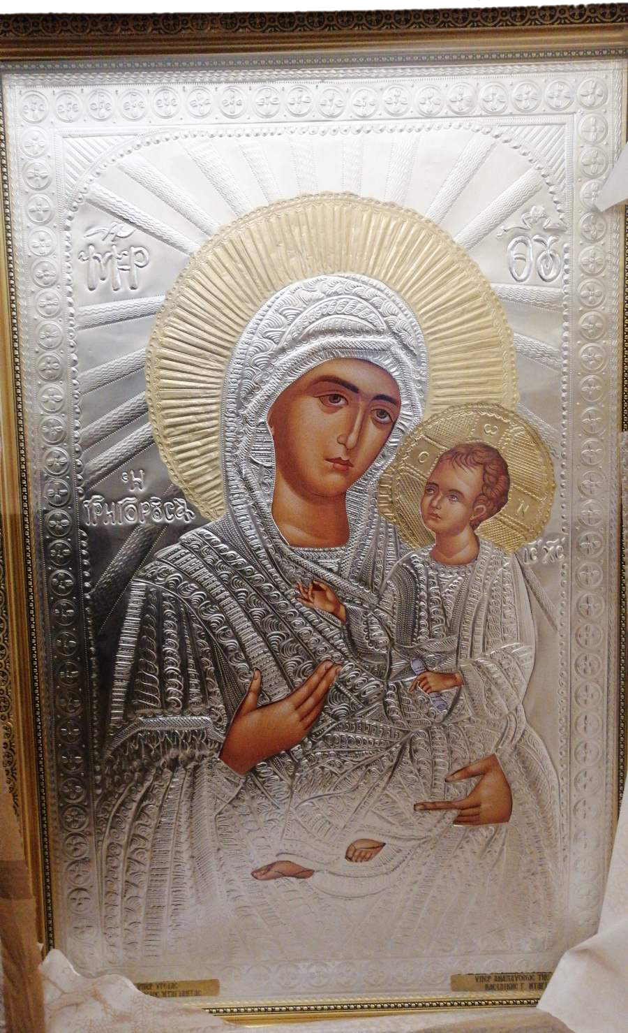 Orthodox Church Holy Icon Theotokos Grigoroussa with Glass Wooden Frame