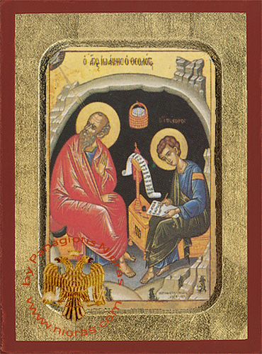 John the Theologian and Evangelist with Prochorus in Cave