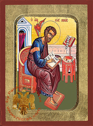 Luke the Apostle and Evangelist full Body