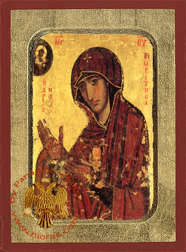 Holy Virgin Mairi Theotokos of Mahaira