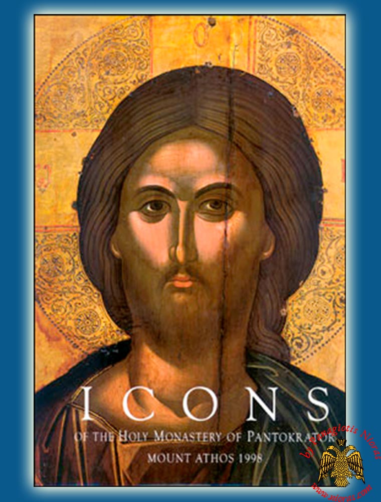 Icons of the Holy Monastery of Pantokrator Mount Athos