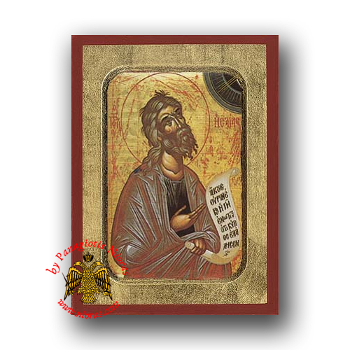 Isaiah the Prophet Byzantine Icon
