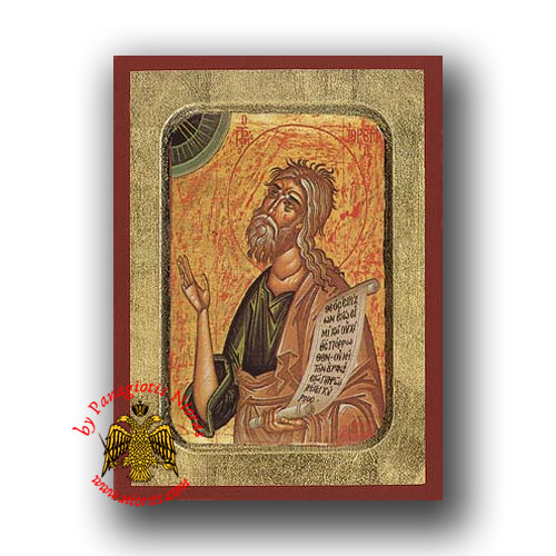 Jeremiah The Prophet Byzantine Wooden Icon