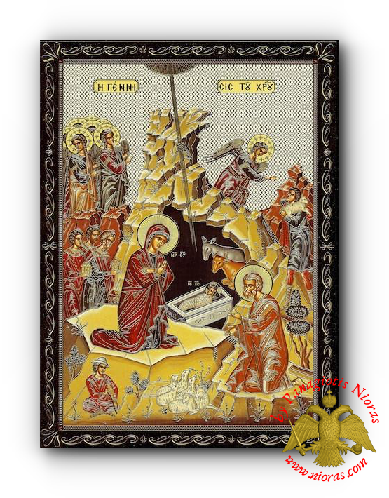 Russian Orthodox Nativity of Christ Silver Print Wooden Icon