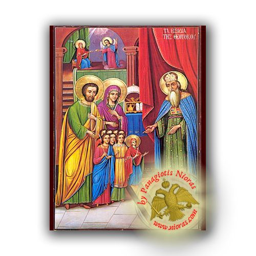 Entry of Theotokos Into the Temple - Neoclassical Wooden Icon