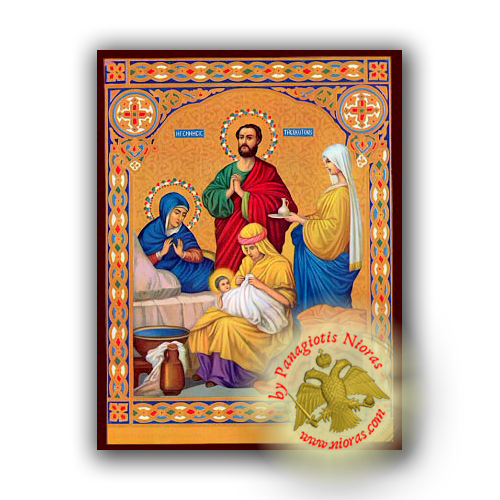 Nativity of Theotokos - Neoclassical Wooden Icon