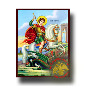Neoclassical Icons of Christian Saints