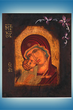 No.1834 Wooden Icons With Flower Painted Detail