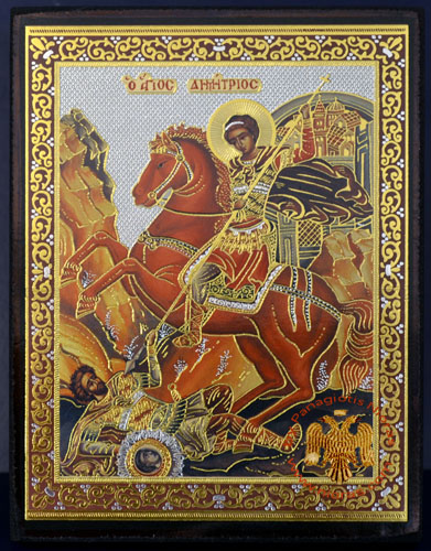 Russian Orthodox Style Silver Printed Wooden Icons of Saint Demetrius, The Myrrh-Streamer