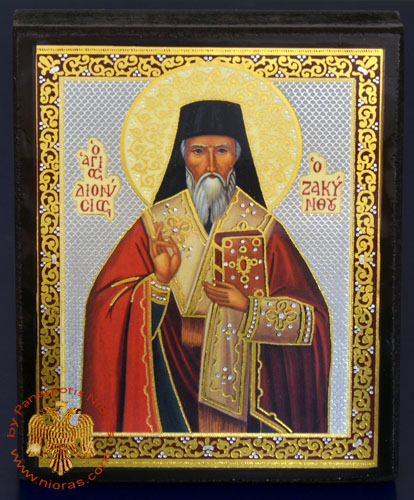 Russian Orthodox Style Silver Printed Wooden Icons of Agios Dionisios