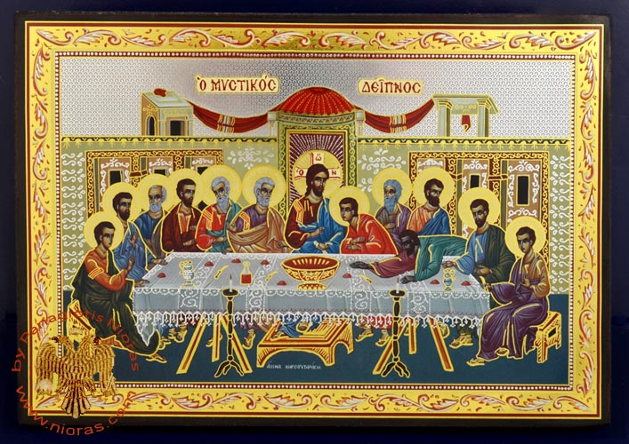 Russian Orthodox Style Silver Printed Wooden Icons of Last Supper