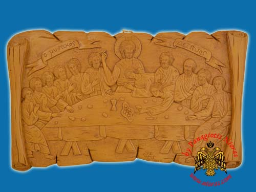 Icon from BeeWax The Last Supper I