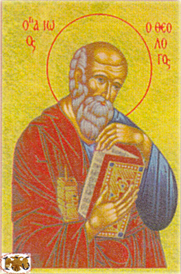 Saint John The Theologian 136