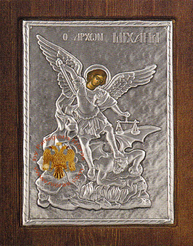Archangel Michael Silver Plated Icon