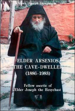 Elder Arsenios the Cave-Dweller ( 1886-1983)