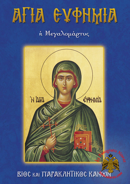 Orthodox Book Lifes of Saint Euphemia Holy Martyr