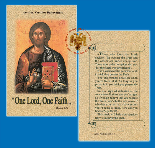 One Lord, One Faith: An Introduction to Comparative Christian Doctrine