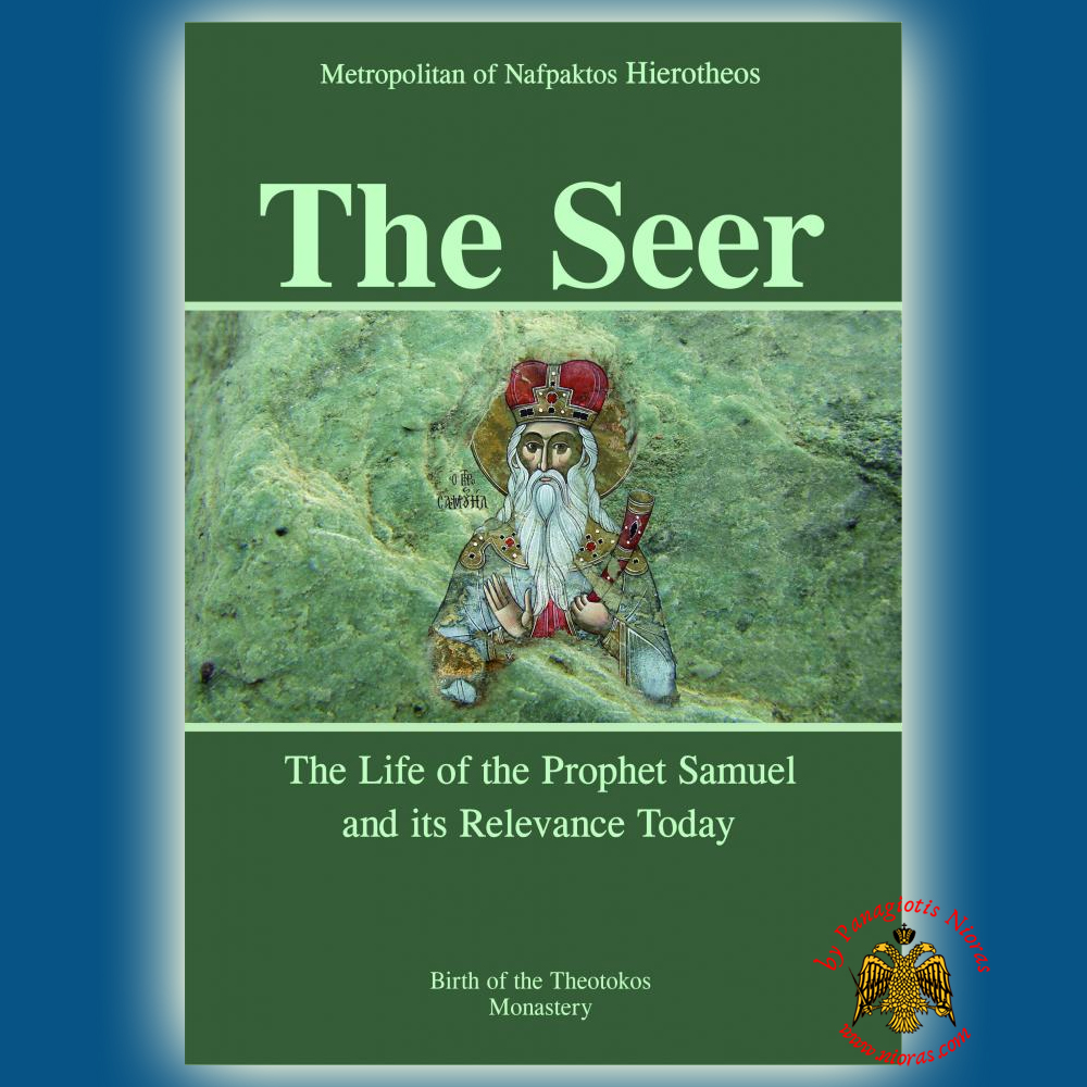 The Seer - The Life of Prophet Samuel and its Relevance Today