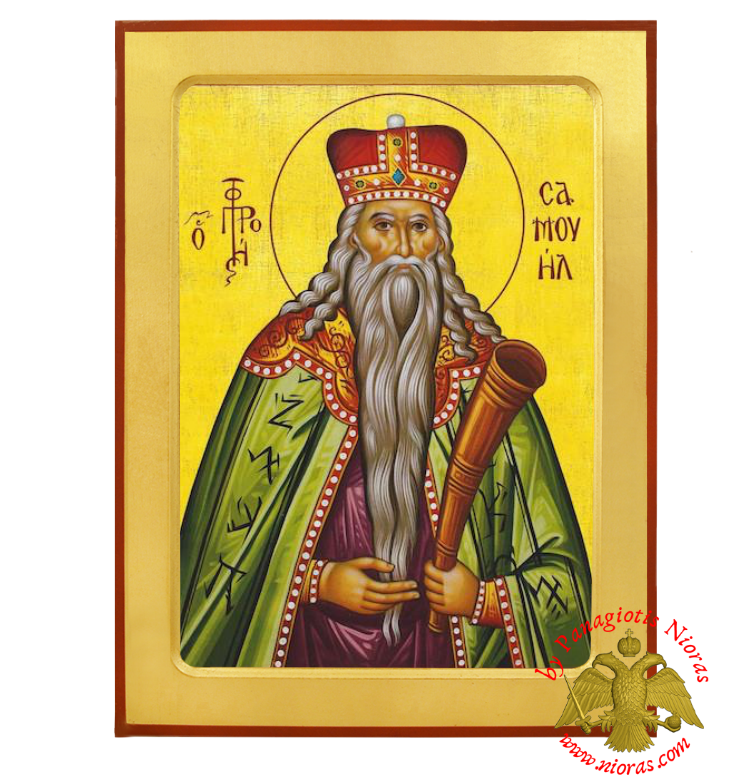 Orthodox Byzantine Wooden Icon Samuel the Prophet