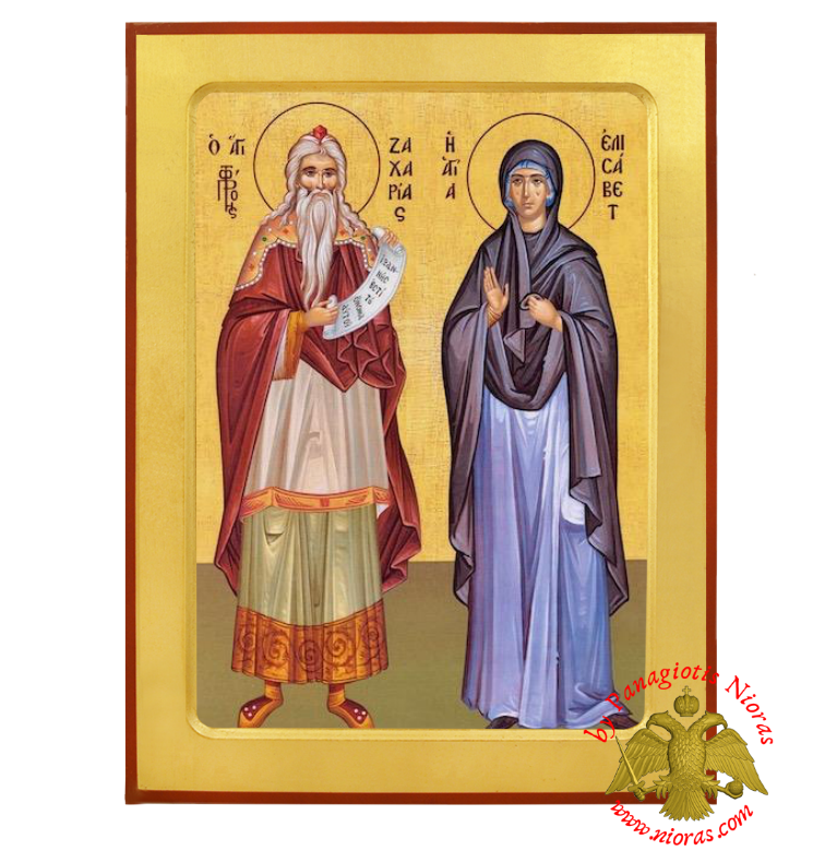 Orthodox Byzantine Wooden Icon Zachariah the Prophet and Saint Elizabeth