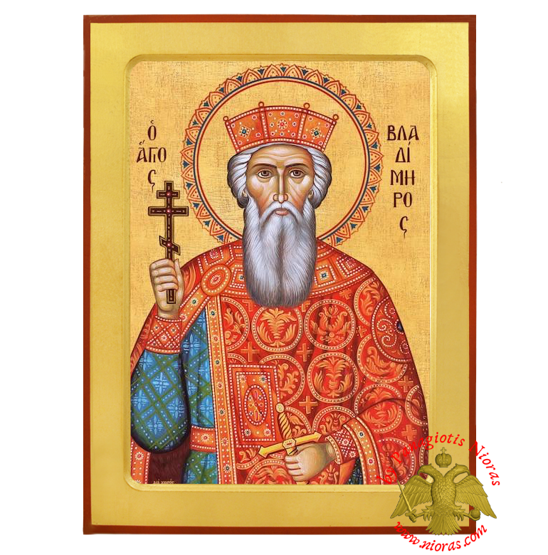 Orthodox Byzantine Wooden Icon Saint Vladimir Equal to Apostles