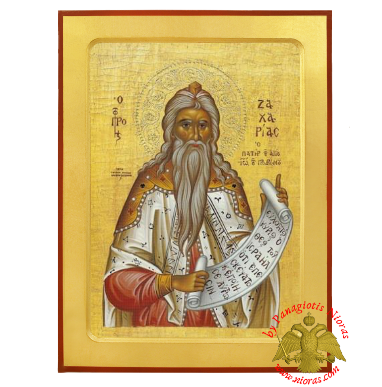 Orthodox Byzantine Wooden Icon Zachariah the Prophet