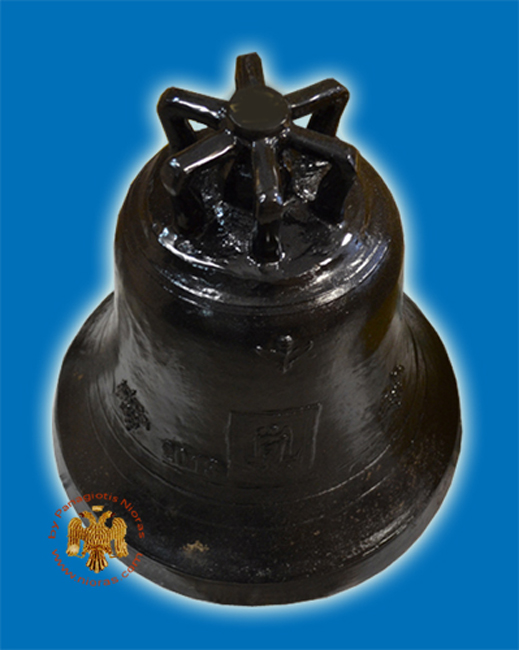 Orthodox Church Metal Bell 100kg