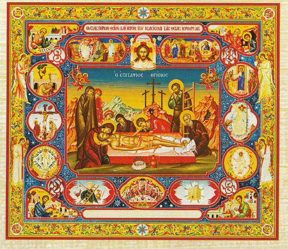 Antiminsion Orthodox for Holy Altar Fully Coloured 55x65cm