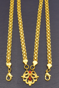 Extra Neck Chains for Englolpion Sets